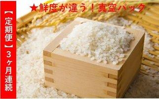 https://www.furusato-tax.jp/product/detail/34214/4480090