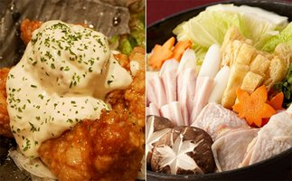 鮮度と旨味!広島熟成鶏 広島県産もも・むね 6000g