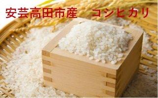 佐々木米穀