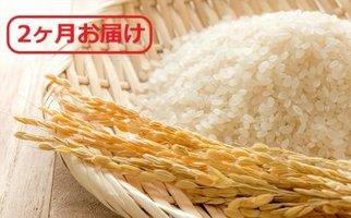 もち麦ごはん…トペコのもち麦、あきろまん食べきり5kg